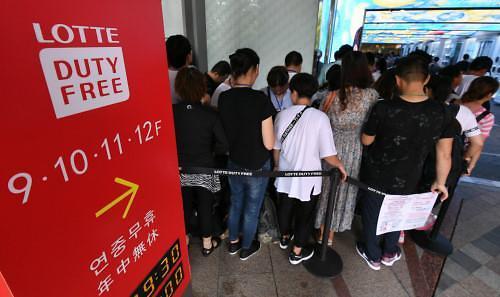 代购们回来了!韩免税店8月销售额创疫情后最高纪录