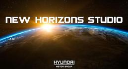 Hyundai auto group forms new unit to develop ultimate mobility vehicles