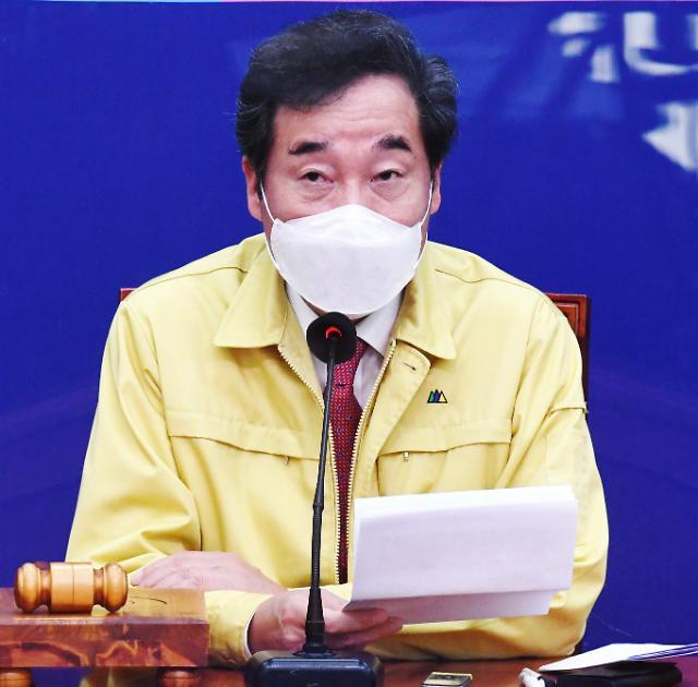 [리얼미터] 차기 대선주자 선호도...이낙연 22.5% vs 이재명 21.4%