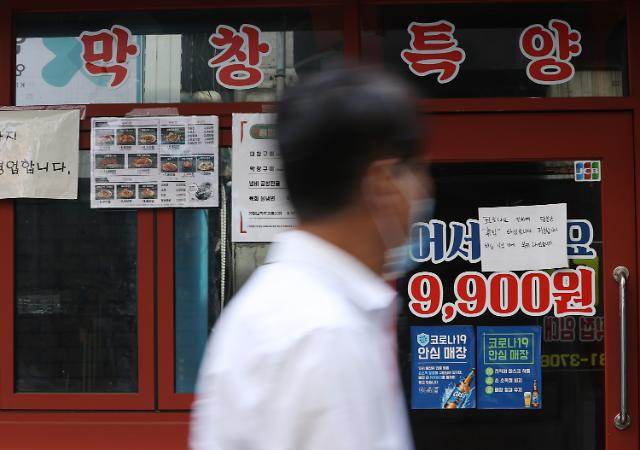 신보, 소상공인 대상 신속·전액 보증 기금 운영 기간 연말까지 연장