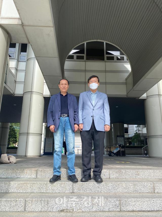 [단독] 부산대 재일동포 간첩단 사건 마지막 피해자, 45년 만에 재심서 무죄