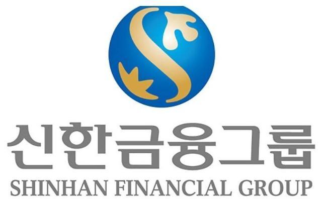 신한금융, 17번째 자회사 네오플럭스 편입…711억원에 인수 완료