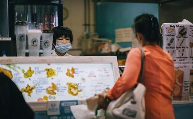 [NNA] 태국, 28일 신규 확진자 22명 늘어... 지역감염은 0명