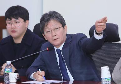 """유승민 """"文정권 3년간 민주공화국 헌법 가치 짓밟아"""""""