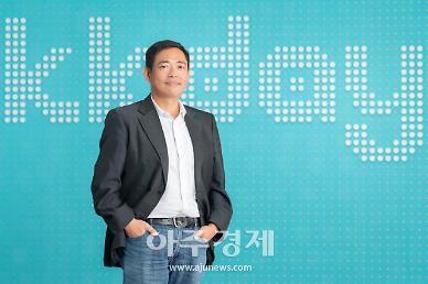 어려운 업계에 빛줄기 여행 액티비티 플랫폼 케이케이데이, 875억 투자 유치 성공