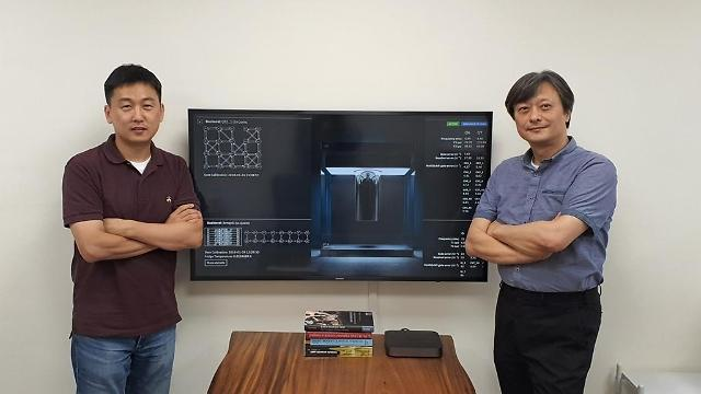 KAIST, 글로벌 양자컴퓨터 커뮤니티에 합류... 양자 알고리즘 개발 나선다