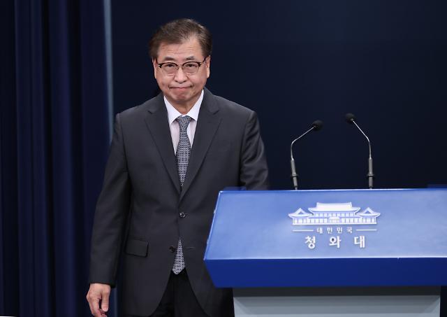 """靑 NSC """"사망한 국민에 깊은 애도…주변국과 정보 협력할 것"""""""