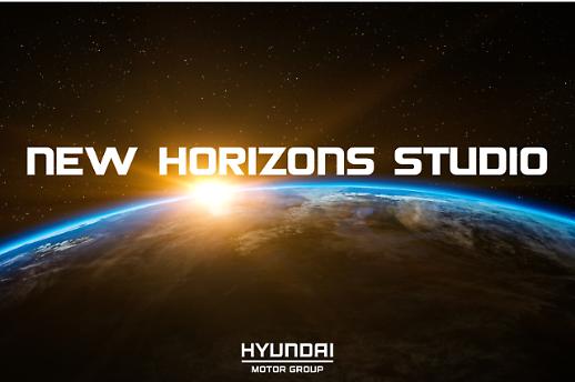 Tập đoàn ô tô Hyundai thành lập đơn vị mới để phát triển các phương tiện di chuyển tối ưu