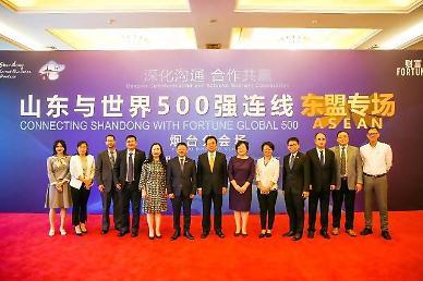 옌타이시, 동남아시아 기업들과 경제협력 [중국 옌타이를 알다(509)]