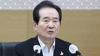 Thủ tướng Hàn quốc nói sẽ tăng viện trợ ODA cho các nước đang phát triển nhằm đẩy lùi đại dịch Covid-19