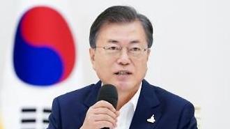 Tổng thống Moon Jae-In thăm bí mật khu chợ truyền thống