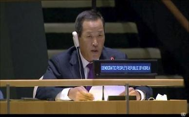 김성 북한 유엔대사 전쟁 억제할 힘 가져야 평화 지킬 수 있다