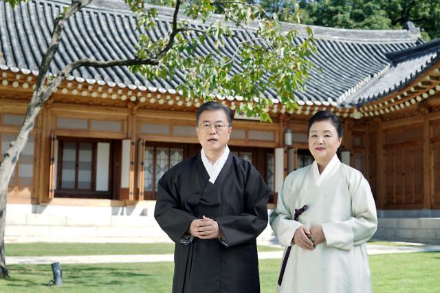 [포토] 추석 인사 전하는 문재인 대통령