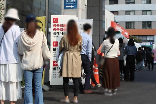 韩政府警告中秋长假为疫情最大变数 不排除反弹可能性