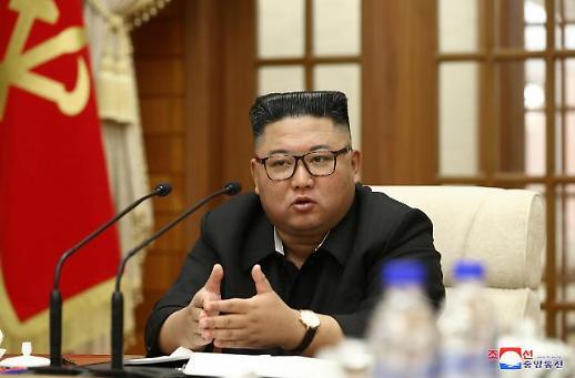 朝鲜劳动党召开政治局会议 未提及韩公民在朝遇害事件