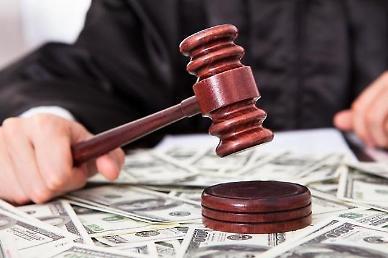 시민·경찰 폭행 50대…항소심도 징역형