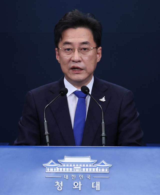 """靑, '北에 공동조사 요청 통지문 발송' 보도에 """"사실 아니다"""""""