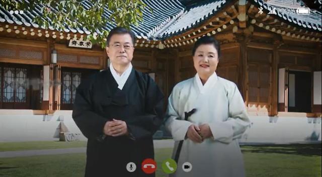 文在寅夫妇发视频送中秋祝福