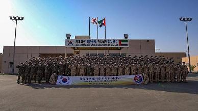 해외 파병 동명·청해·아크·한빛부대...마스크로 추석 인사
