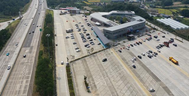 코로나19 탓에 명절에도…고속도로 이용차량 4167만대 감소