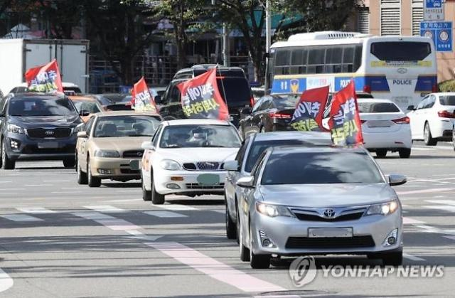 법원, 9대 허용...보수단체, 개천절 집회 신고 잇따라