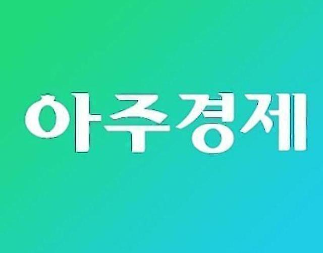 [아주경제 오늘의 뉴스 종합] 제주도 일가족 5명 차량 전복 外