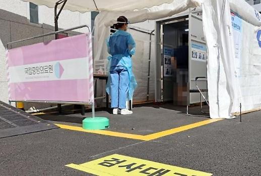 韩国新增63例新冠确诊病例