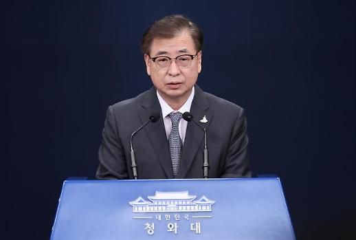 美国支持韩朝通过对话 调查公务员事件真相