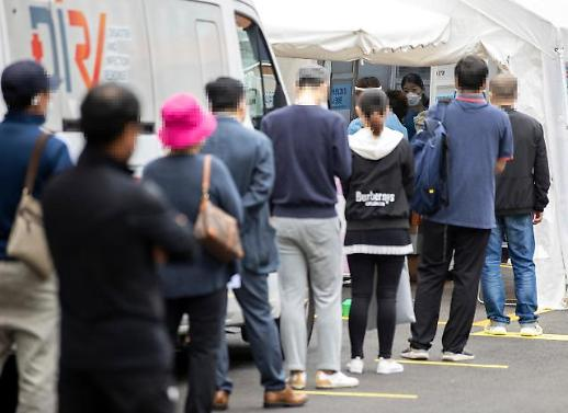 韩国新增75例新冠确诊病例 累计24027例