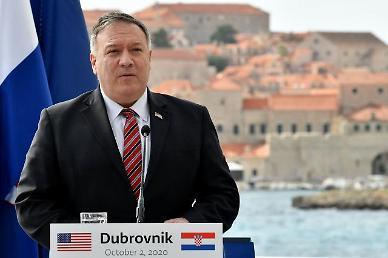 폼페이오 美 국무장관 방한 연기…외교부 美측 불가피한 사정 탓