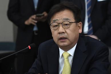 고용노동교육의 질 높인다...한국고용노동교육원 공식 출범