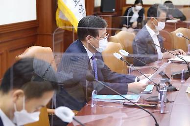 [주요경제일정] 국가채무 마지노선 점검…재정준칙 브리핑 예고