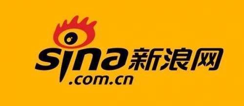 [뉴욕증시]中 웨이보 운영 시나닷컴, 내년에 나스닥 제발로 떠난다