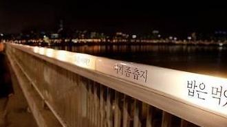Số thanh thiếu niên Hàn Quốc phải nhập viện do cố gắng tự tử·làm hại bản thân tăng gấp 2 lần sau 5 năm