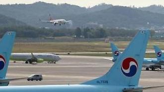 Hàn Quốc và Nhật Bản dự kiến đạt thỏa thuận cho phép doanh nhân đi lại giữa hai nước nhiều hơn