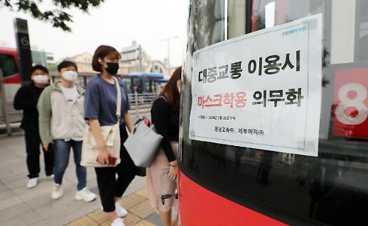 《传染病预防法》修订案13日生效 违反义务戴口罩将被罚款