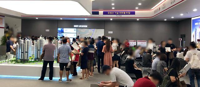 [추석이후 시장전망]청약시장 다시 열렸지만…서울 공급절벽 현실화