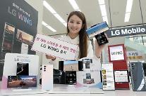 "「LG WING」、6日に国内発売...""出庫価格はギャラクシーフォールド2の半額"""