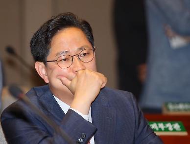 """박수영 """"재난문자 일 평균 126건…국민 피로도 증가"""""""
