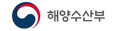 해수부, 인천·목포 해양안전심판관 20일까지 공개모집