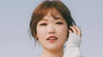 AKMU Lee Su Hyun phát hành ca khúc solo đầu tay sau 6 năm debut