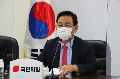 """주호영 """"공정경제3법-노동관계법, 원샷 처리가 바람직"""""""