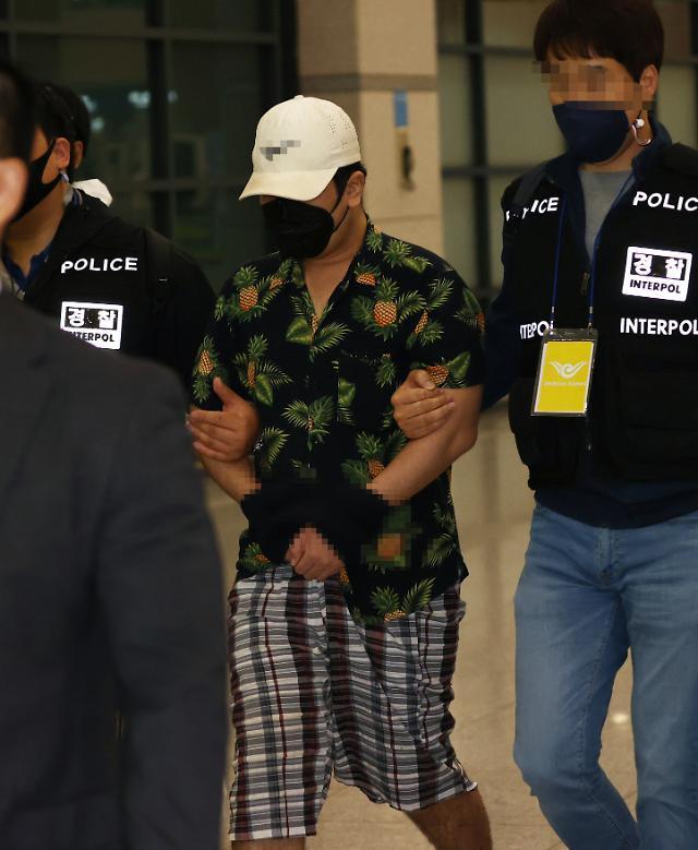 디지털교도소 1기 운영자 베트남서 오늘 송환…어떤 처벌 받나?