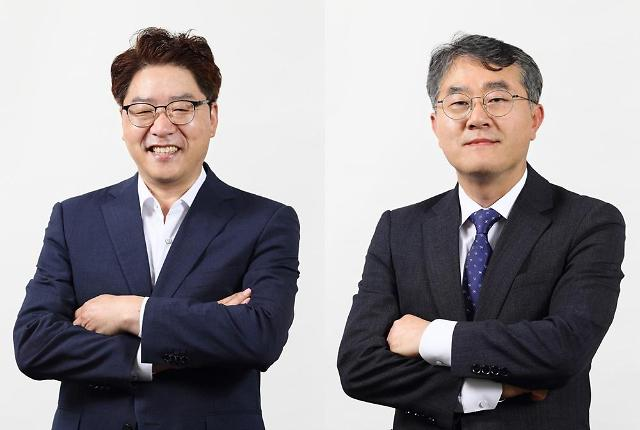 """한컴모빌리티, 'NH PE'로부터 100억 투자 유치…""""첫 외부 투자로 경쟁력 인정받아"""""""