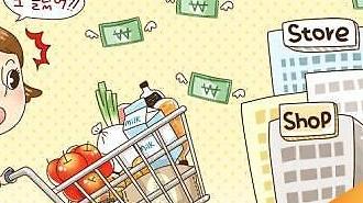 Hàn Quốc: Mùa mưa kéo dài khiến vật giá ↑1% sau nửa năm…Tiền thuê nhà cũng tăng kỷ lục sau 26 tháng