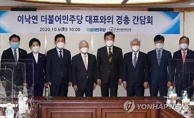 """이낙연 """"공정경제 3법, 기업 골탕 먹이기 아냐…보완하겠으나 방향 바꾸긴 어려워"""""""