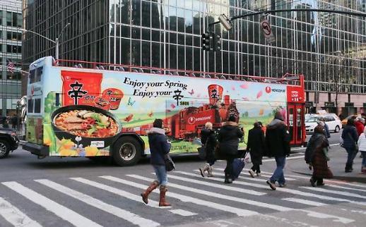 美国取代中国 成韩国食品第二大出口市场