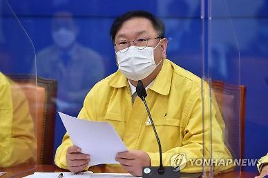 김태년 원내대표, 미열 증세로 코로나19 검사 후 대기 중