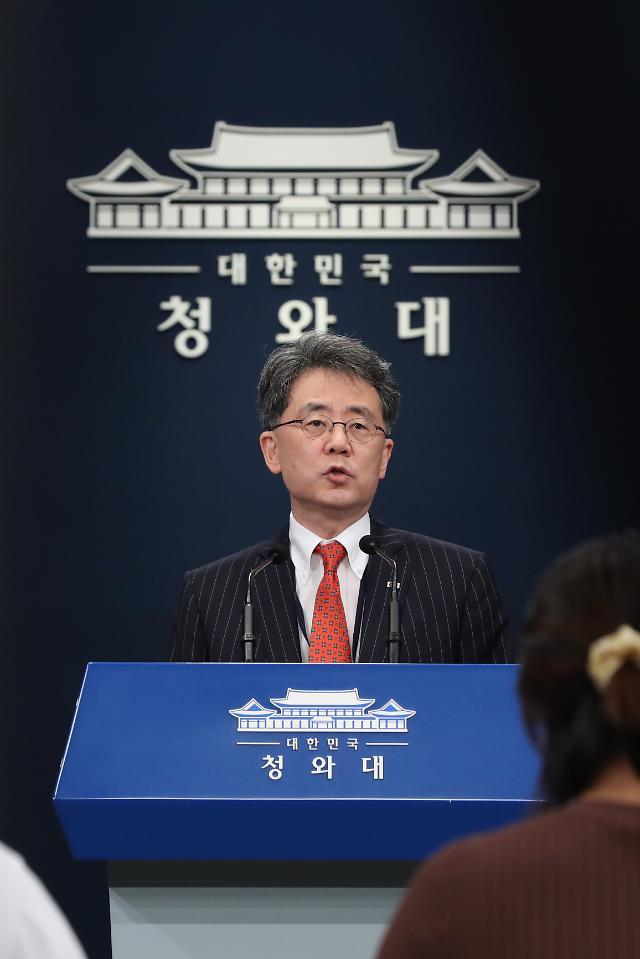 """靑, '김현종 방미' 배경에 """"확인 불가"""""""