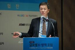 State body urges intensive investment to promote growth of S. Korean bio-health industry